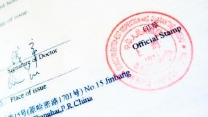China Health Stamp