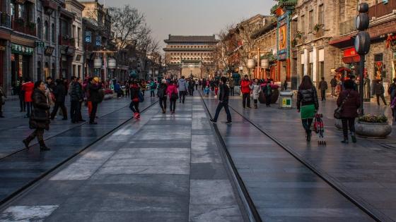 Qianmen Street, Beijing
