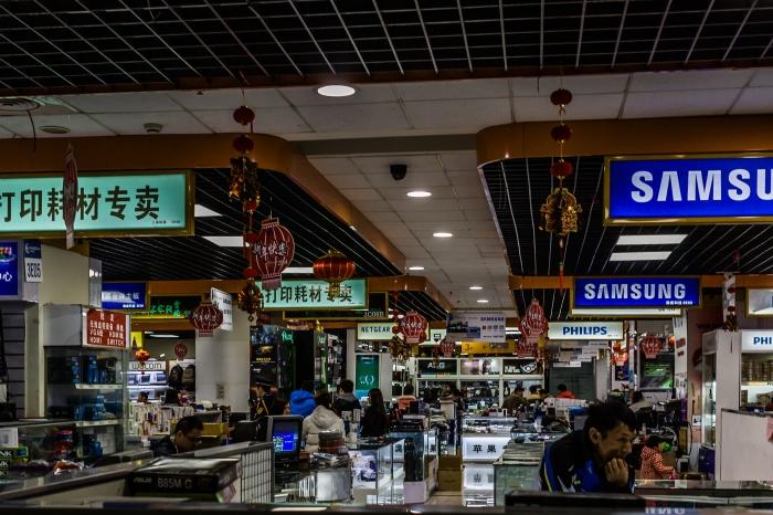 Times Square Super Brand Mall