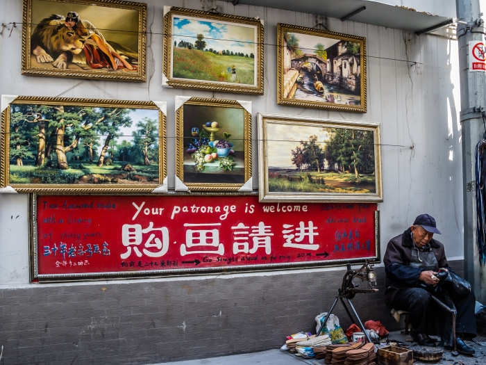 """Original"" Art for sale along West Nanjing Road"